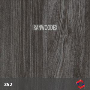 ام دی اف سابین-352-متال والنات