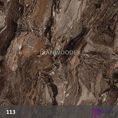هایگلاس ویسپان-113-Volcano