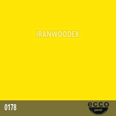 هایگلاس اکوپنل -0178-زرد