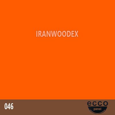 هایگلاس اکوپنل -046-نارنجی