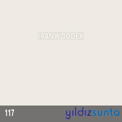 هایگلاس یلدیز -117-Soft Touch Yeni Gri