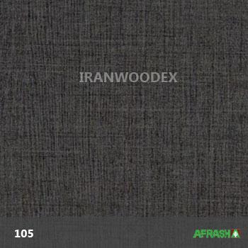 Afrash-105
