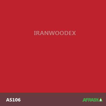 AS106-قرمز