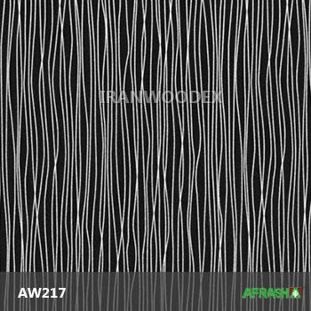 AW217-باران مشکی