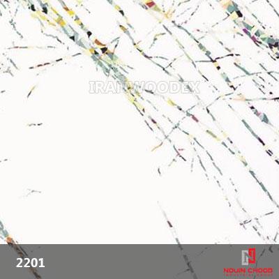 2201-رعد سفید