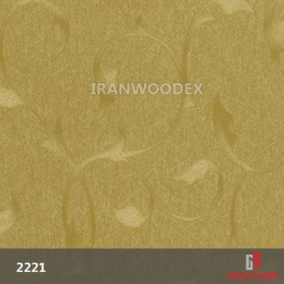 2221-آلتینسار ماسیک طلایی