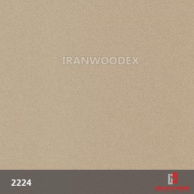 2224-گلکسی هانی میست طلایی
