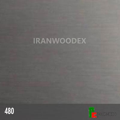 هایگلاس پاک چوب-480-اینوکس