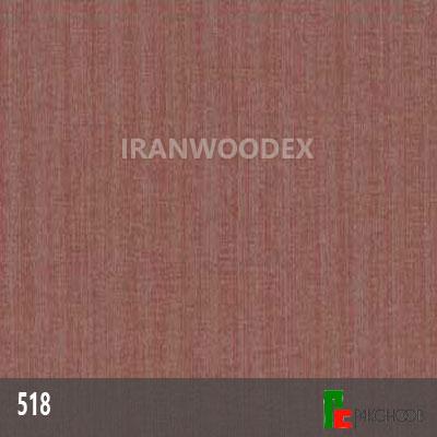 هایگلاس پاک چوب-518-رزاستار