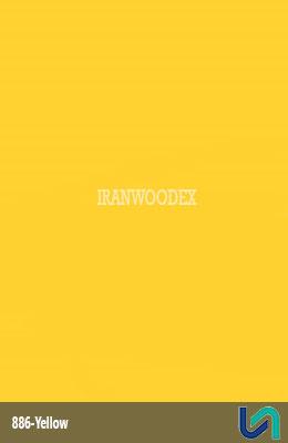 886-زرد