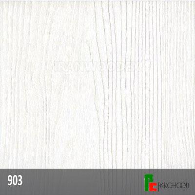 هایگلاس پاک چوب کد 903