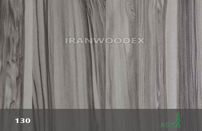 ام دی اف آذران چوب کیمیا  130-اطلس