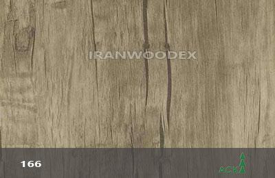 ام دی اف آذران چوب کیمیا  166-آنتیک لایت