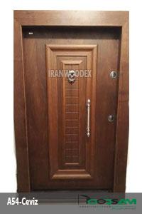 درب ضدسرقت درسام -A54 گردو