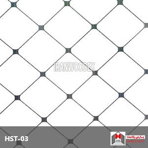 ParsPlast-HST-03