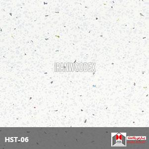 ParsPlast-HST-06