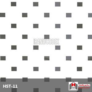 ParsPlast-HST-11