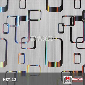 ParsPlast-HST-12