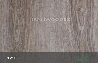 ام دی اف آذران چوب کیمیا  129-شمشاد