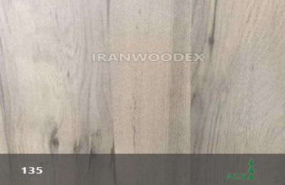 ام دی اف آذران چوب کیمیا  135-لیندا
