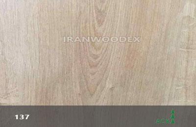 ام دی اف آذران چوب کیمیا  137-صنوبر