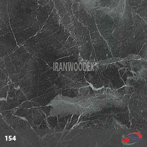 ام دی اف فومنات - طراوت154