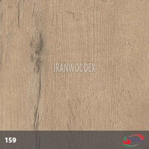 ام دی اف فومنات - طراوت159
