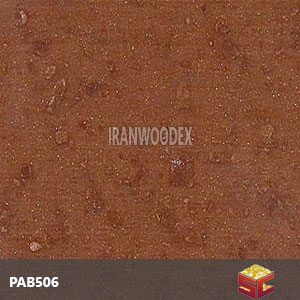 سنگ کورین اسکیمار - PAB506