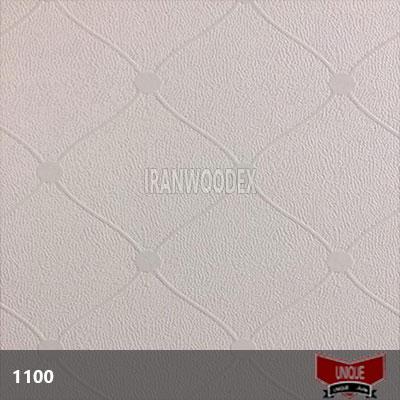 ام دی اف فوق برجسته یونیک - F1100