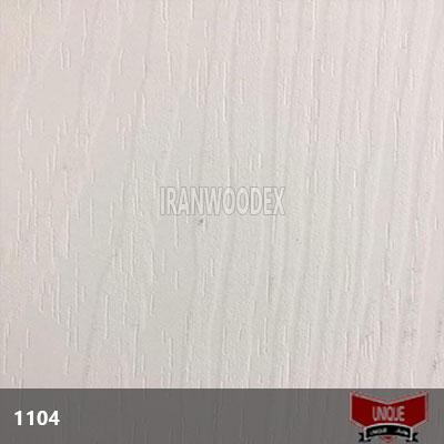 ام دی اف فوق برجسته یونیک - S1104