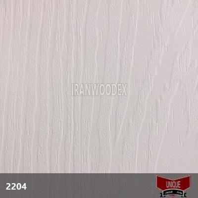 ام دی اف فوق برجسته یونیک - S2204