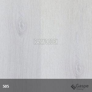 پارکت لمینت گسپه-505