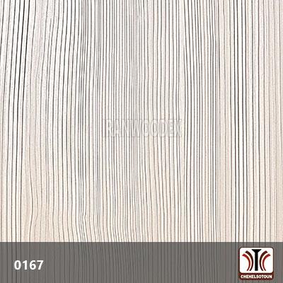 ام دی اف چهلستون-0167