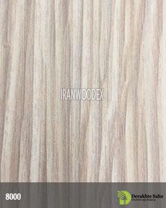 صفحه کابینت درخت سبز-بامبو شکلاتی-۸۰۰۰
