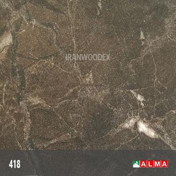 صفحه کابینت آلما نگار-418