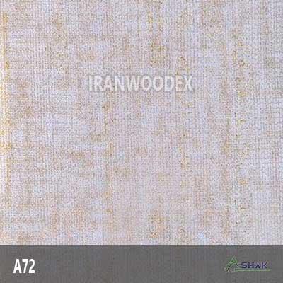 هایگلاس اشک-A72-Cream Linen
