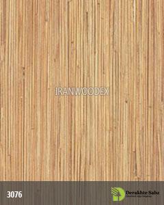 صفحه کابینت درخت سبز-3076-نیزار انزلی