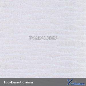 هایگلاس سی تک-165-Desert Cream