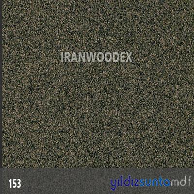 هایگلاس یلدیز-153-Gold Anterasit
