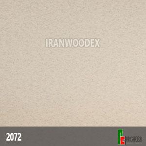 صفحه کابینت پاک چوب-2072-سامانیولی