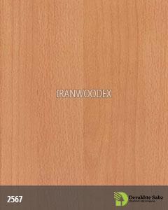 صفحه کابینت درخت سبز-2567-چوب راش