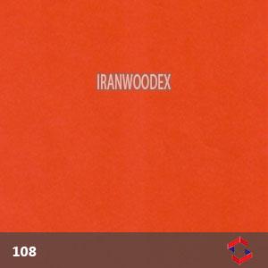 ام دی اف سابین-108-قرمز