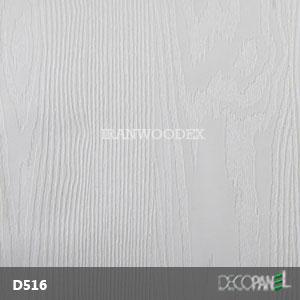 هایگلاس دکوپنل-D516