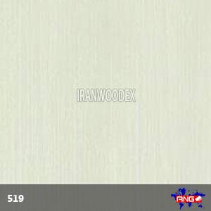 هایگلاس ای ان جی-519-ماتریکس سفید