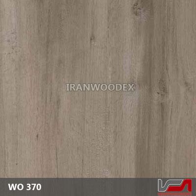 ام دی اف آرین سینا-WO370-بلوط سنگ شور