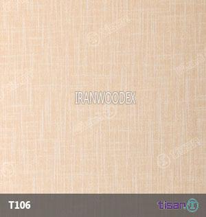 ام دی اف تیسان-T106