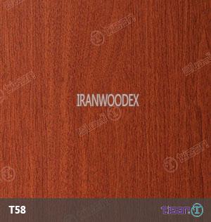 TisanMDF-T58-walnut
