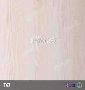 ام دی اف تیسان-T67
