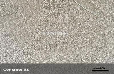 ام دی اف سی پلاس -Concrete 01