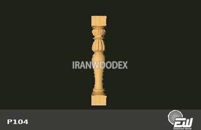 EhteshamWood-P104